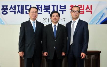 전북지부설립