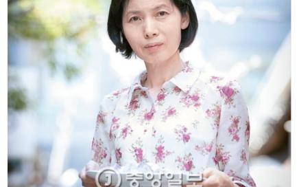 중앙일보 곽미경 소장